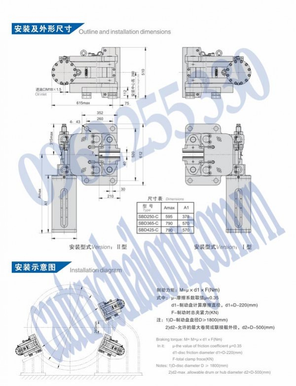 Thông số phanh thủy lực  cầu trục SBD250-C