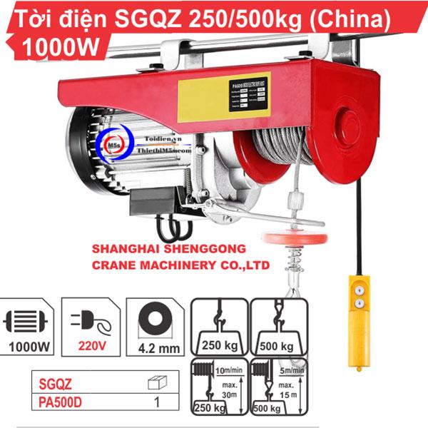 Tời Điện 500kg SGQZ 1000W